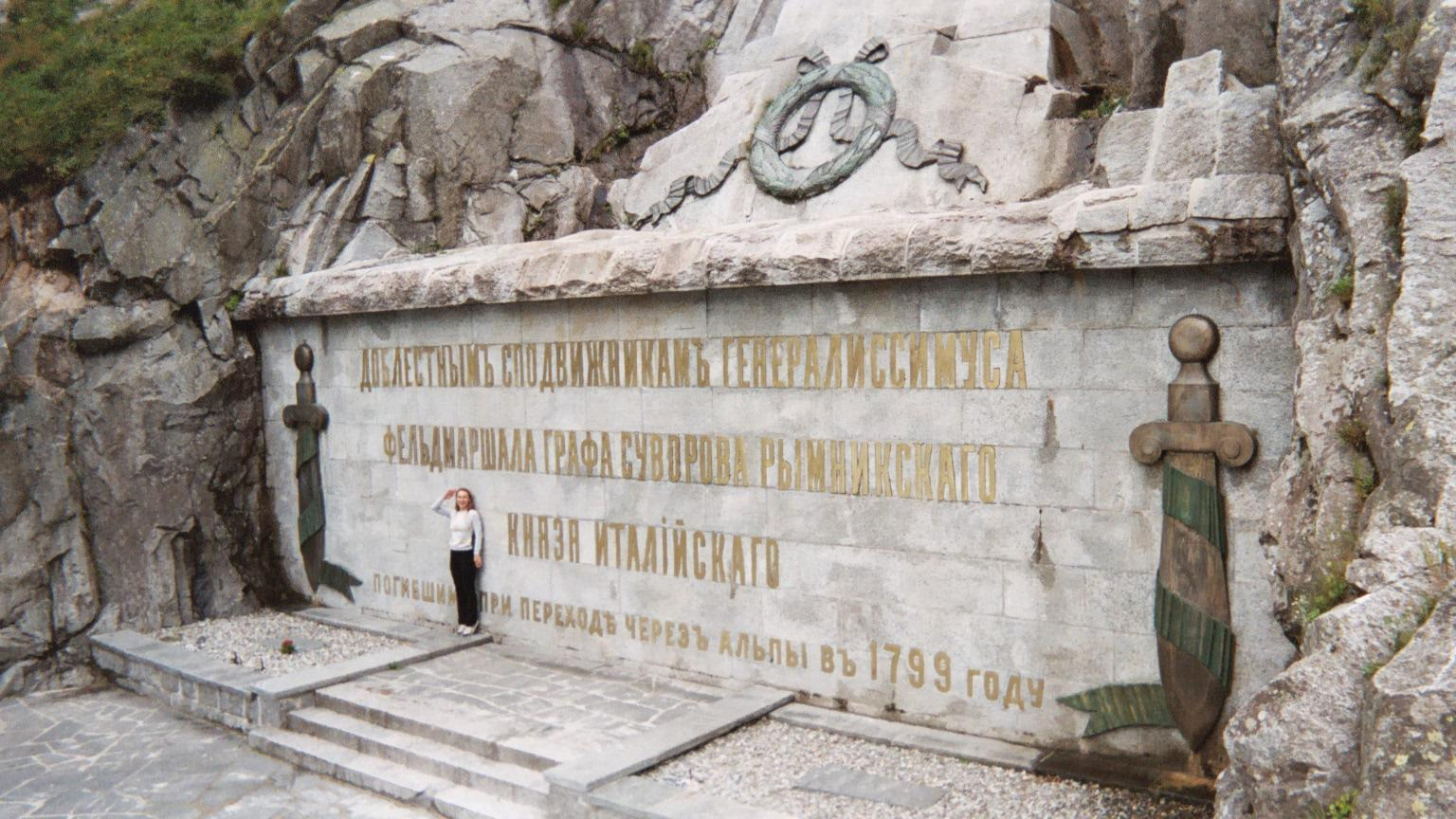 Suvorov Memorial near Devil's Bridge